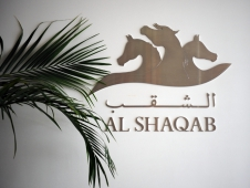 Welcome To Al Shaqab