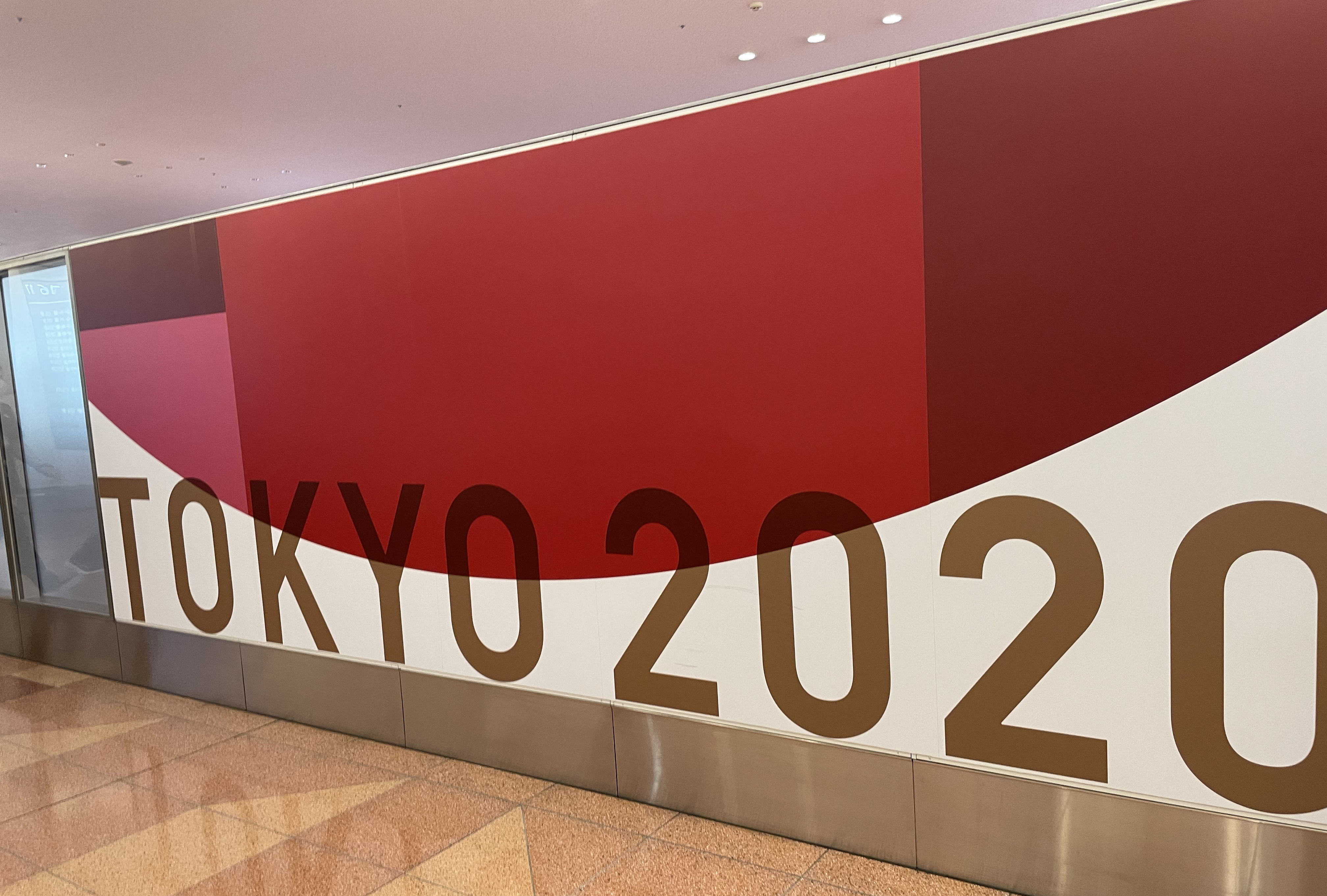 TokyoBlog2